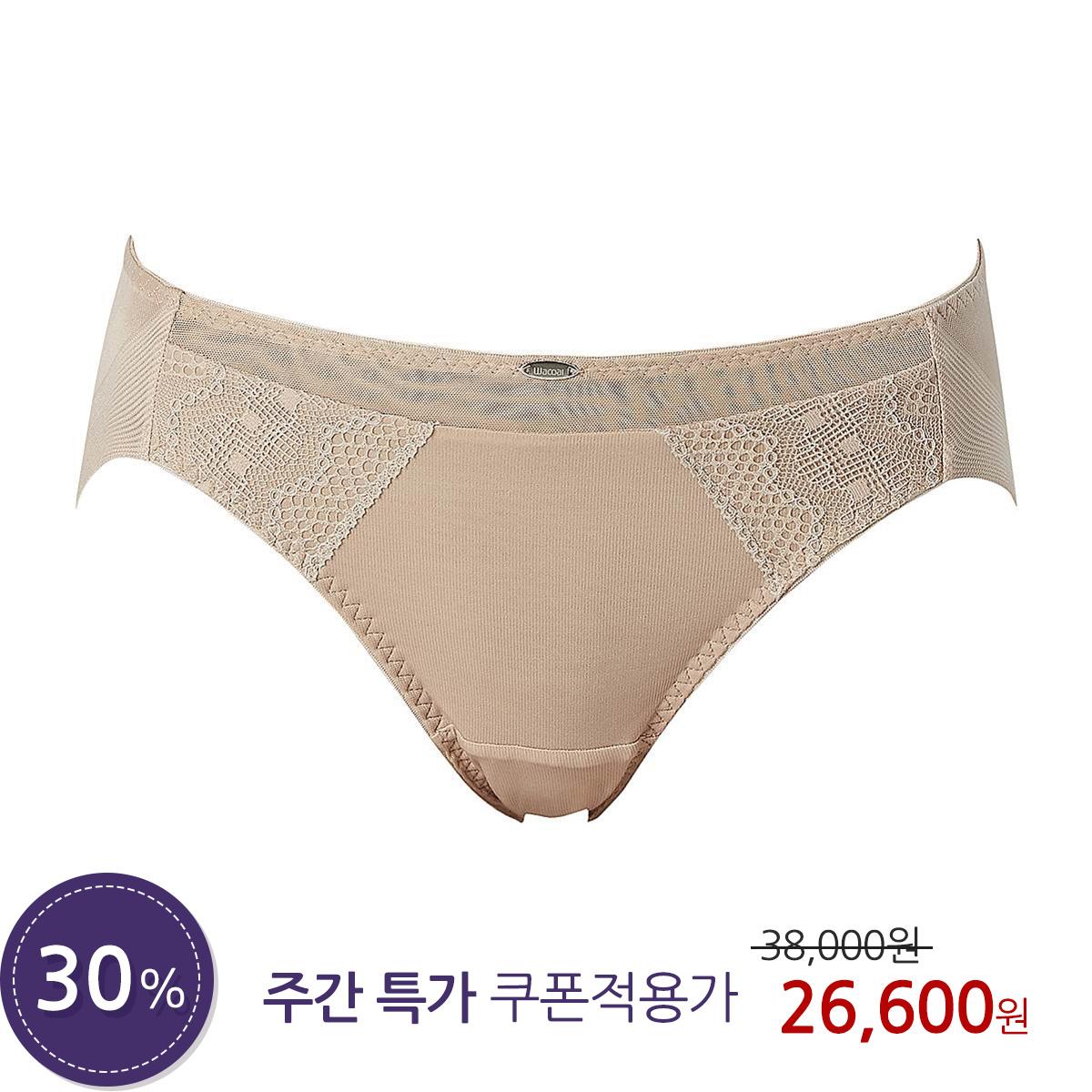 [30%할인상품] 퍼스널핏 햄팬티 (WPTP004)